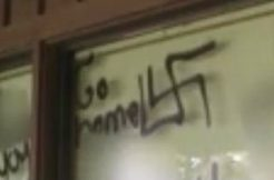 fort-smith-mosque-vandalism-via-40-20