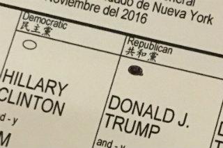 Eric Trump ballot selfie