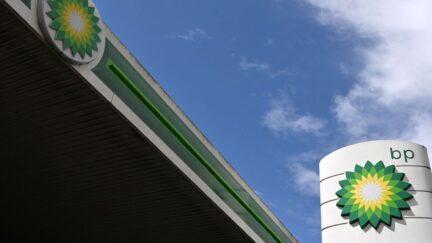 BRITAIN-ENERGY-OIL-BP