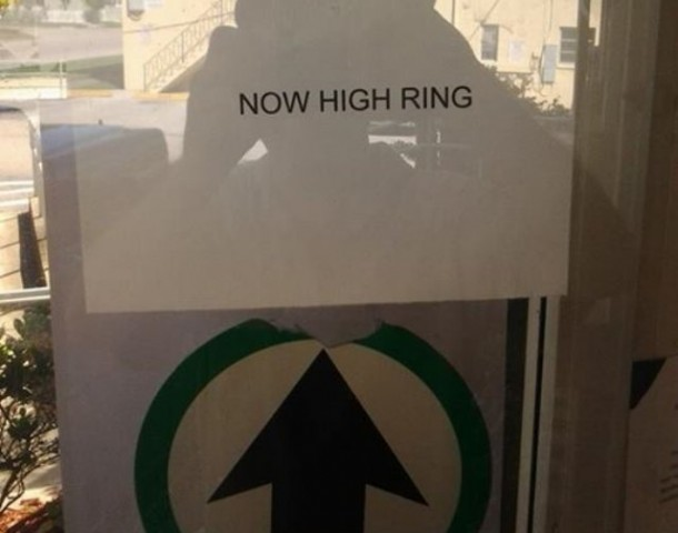 Now High Ring
