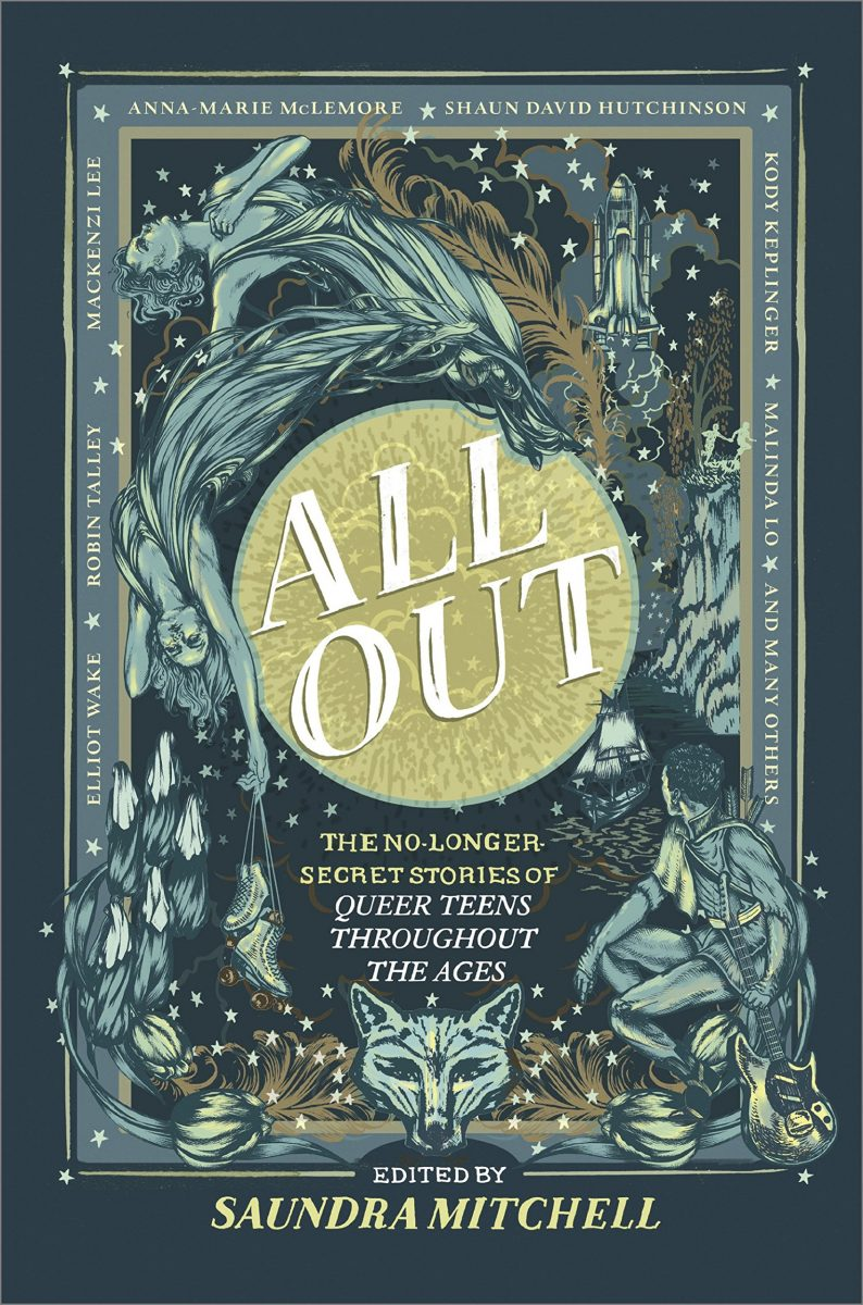 all out queer teens book cover