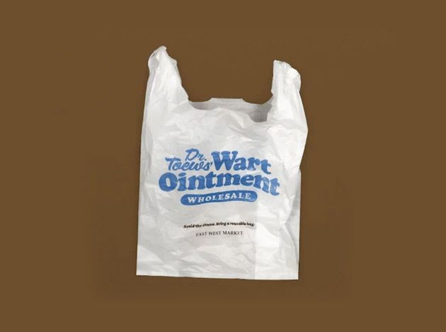 Plastic bag reading 'Dr. Toews Wart Ointment Wholesale'