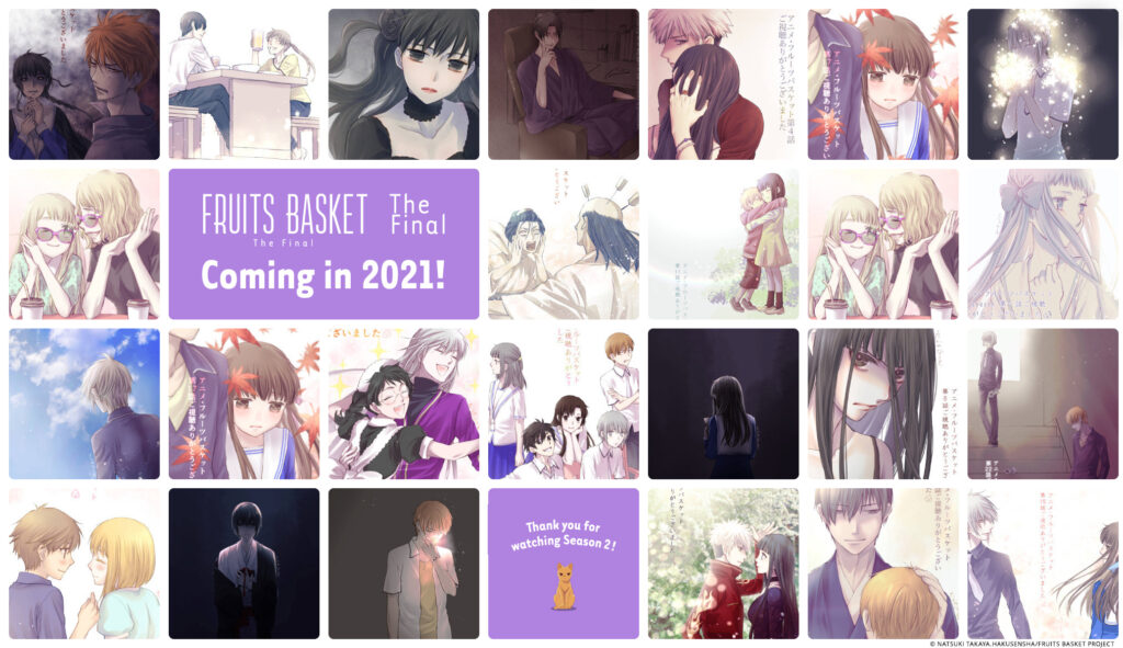 Graphic announcing the 3rd (and final) season of Fruits Basket