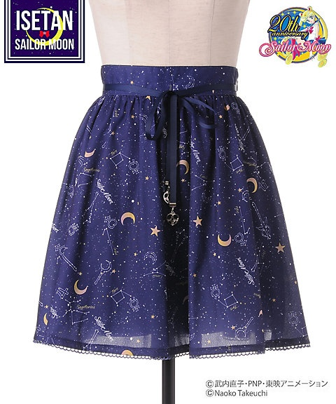 Skirt with constellations