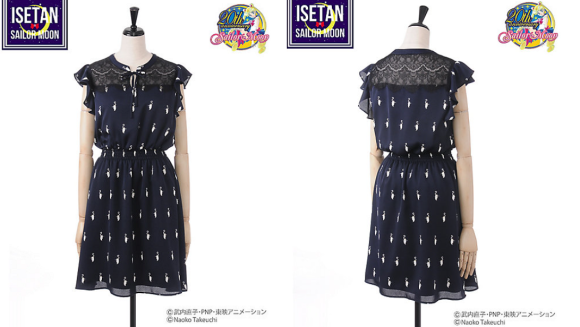 Dress with Artimeses